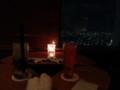 名古屋でいちばん標高のたかいバー
