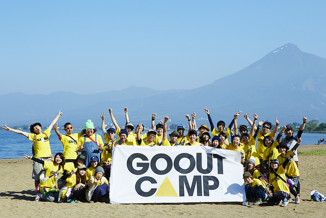 GO OUT CAMP in 猪苗代 vol.1