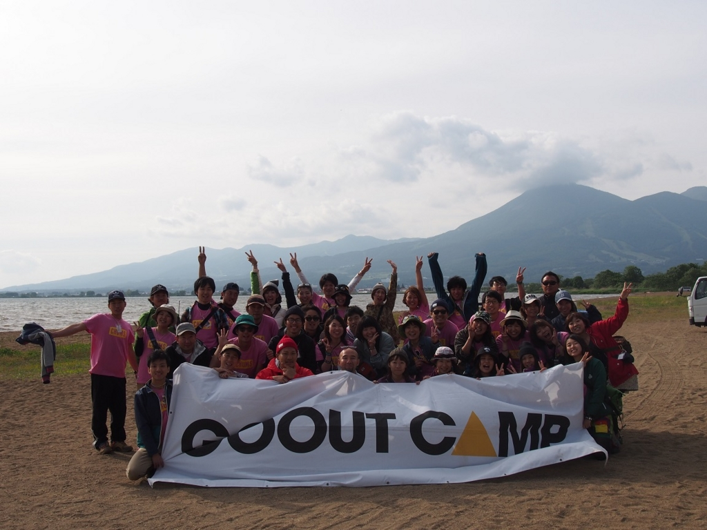 GO OUT CAMP in 猪苗代 vol.2