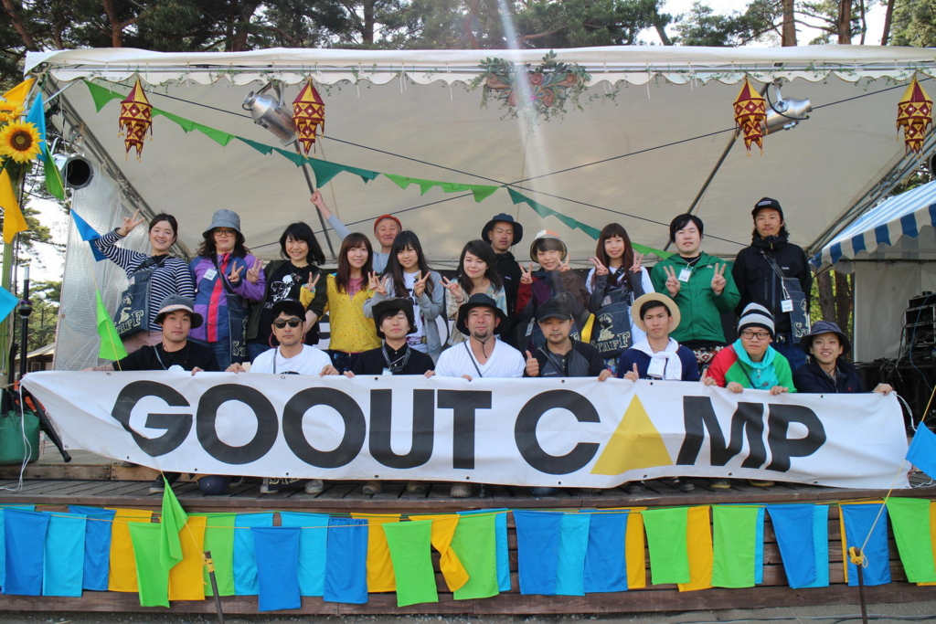 GO OUT CAMP in 猪苗代 vol.3