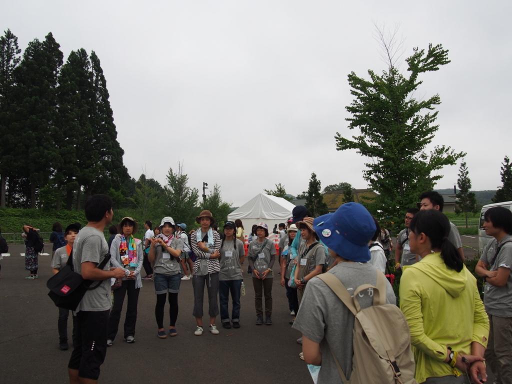 f:id:volunteerinfo:20170824162918j:plain