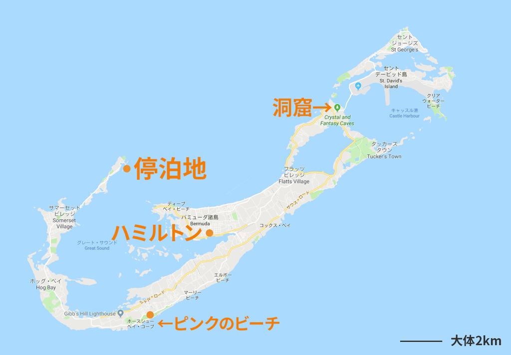 バミューダ島の全体図と主要観光地