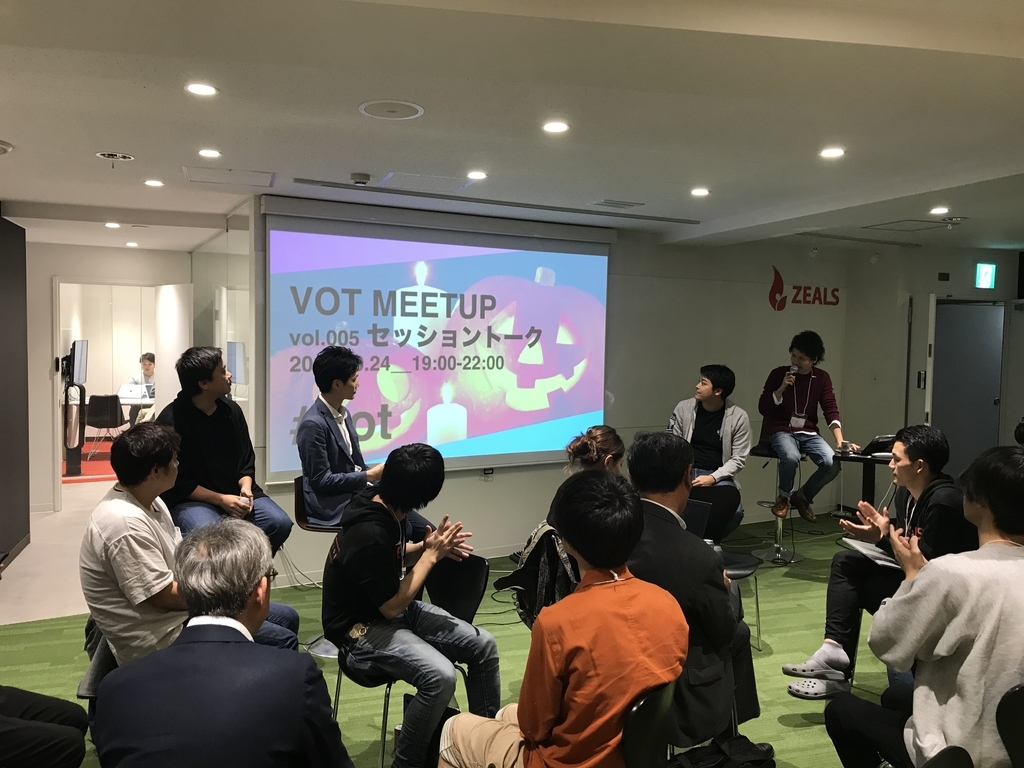 f:id:vot_japan:20181025180715j:plain