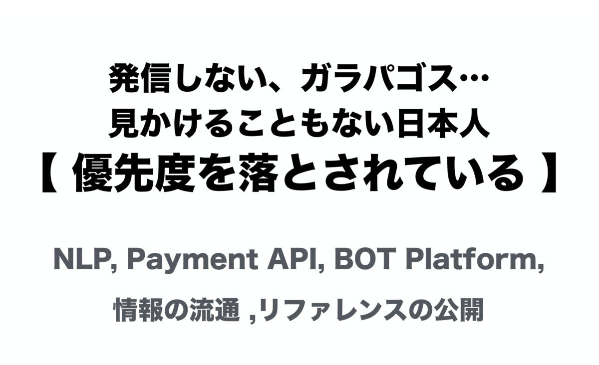 f:id:vot_japan:20191005214538p:plain