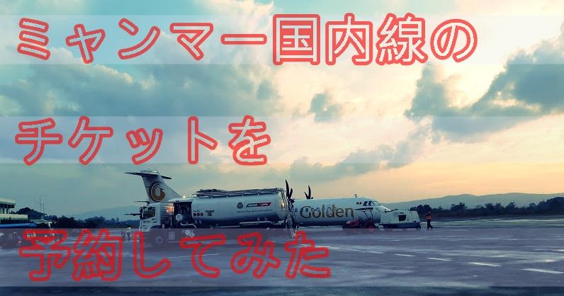 f:id:voyageenvoiture:20210704175528j:plain