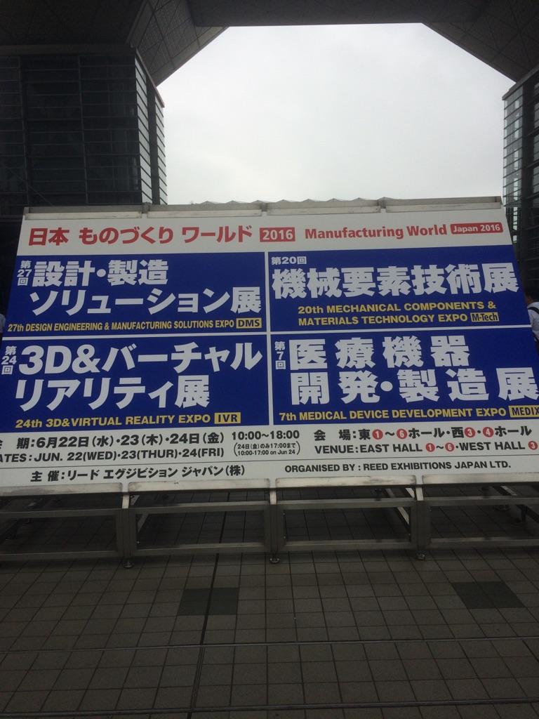 f:id:vr_Akihito:20160622194953j:plain