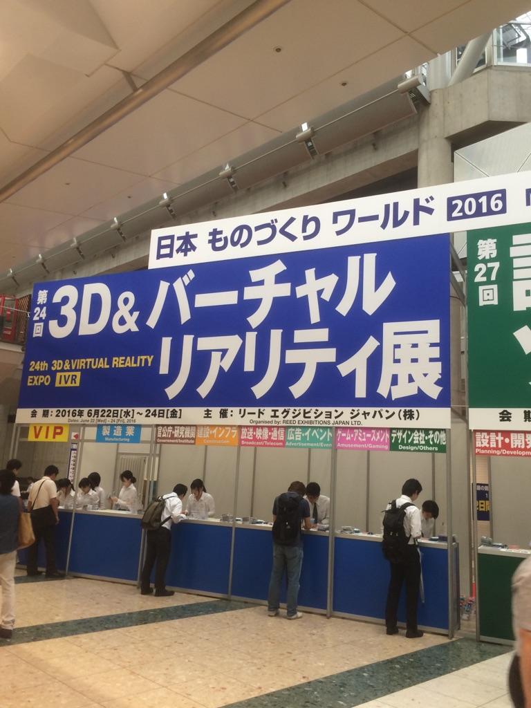 f:id:vr_Akihito:20160622195006j:plain
