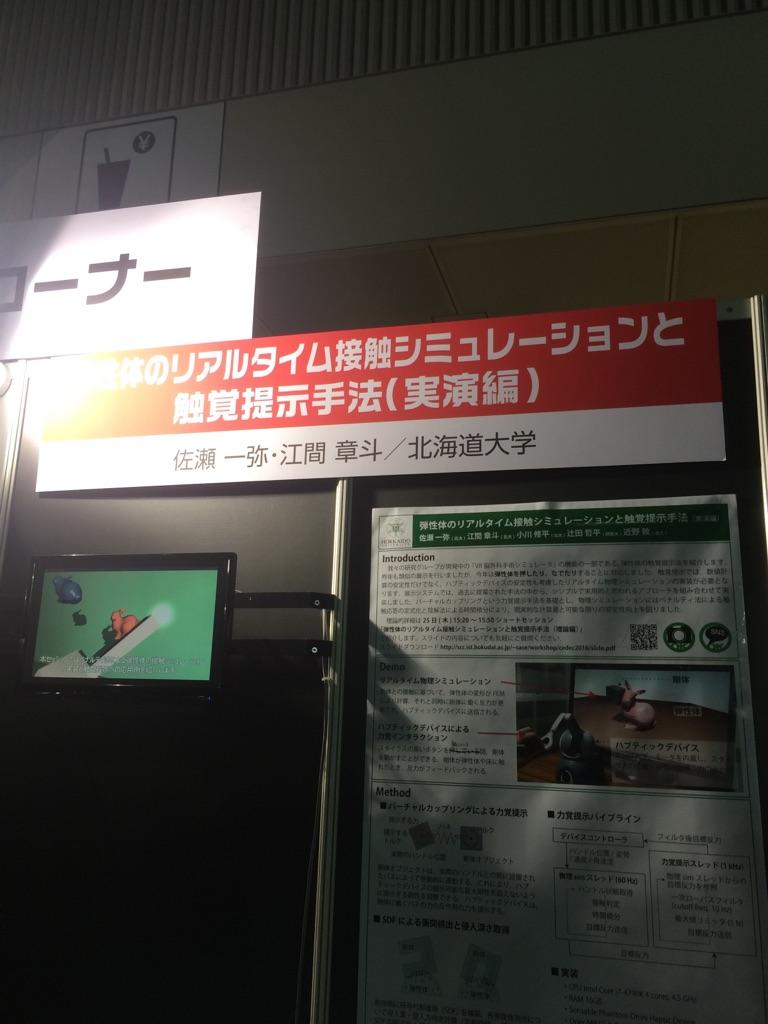 f:id:vr_Akihito:20160919181050j:plain
