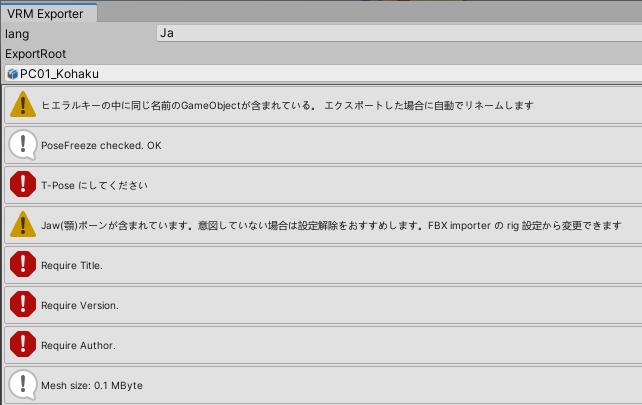 f:id:vrcycling:20210124003022p:plain