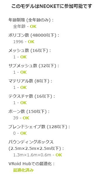 f:id:vrcycling:20210124004614p:plain