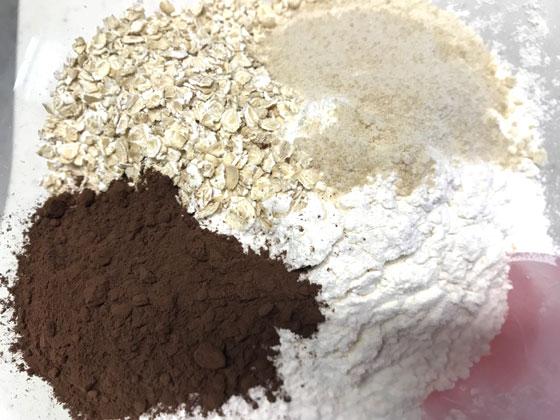 チョコスコーン作り方1.粉ものをまぜる