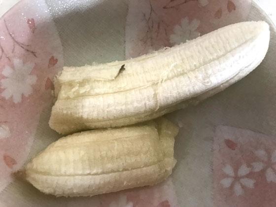 バナナとココアのババロア:バナナをあたためて柔らかくする