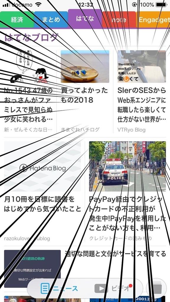 f:id:vtryo:20181216130858j:plain:w320