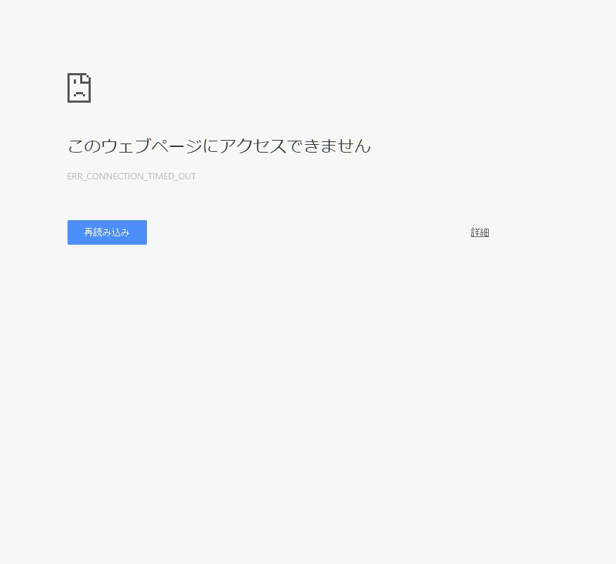 f:id:vu2:20151207170659p:plain