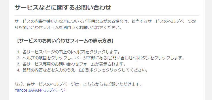 f:id:vu2:20151207171530p:plain