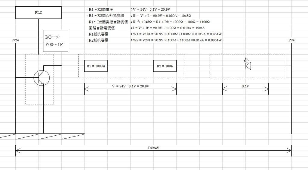 f:id:vv_6ong_3ka_cp:20171011021801j:plain