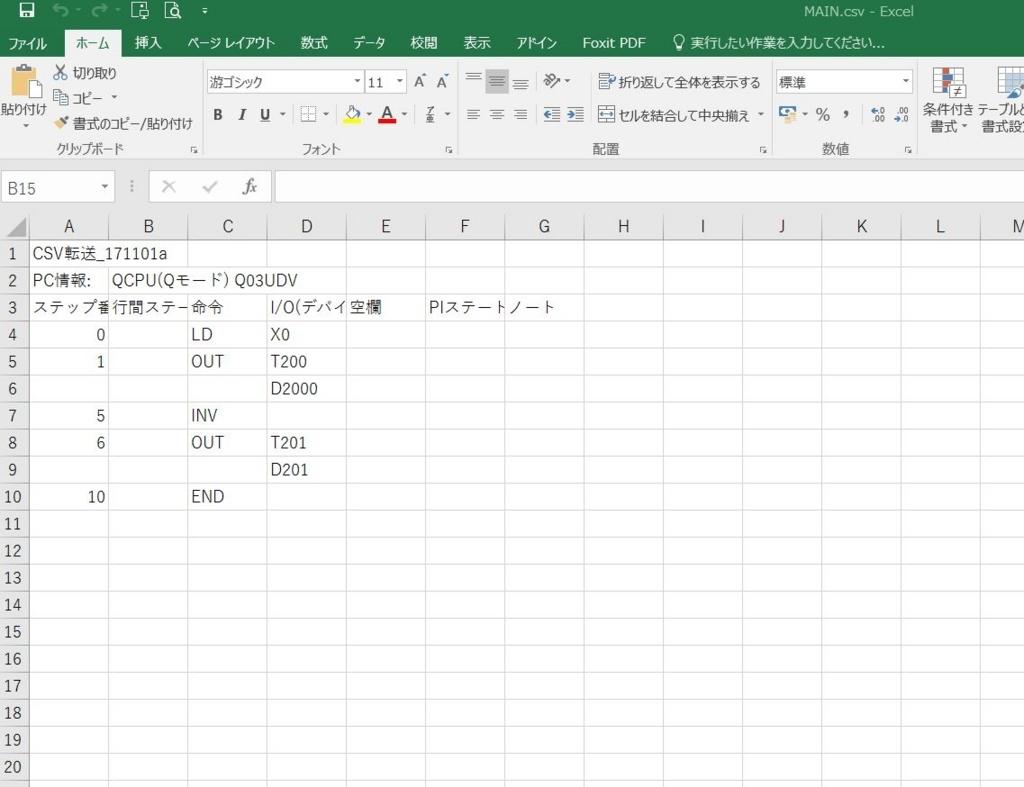 f:id:vv_6ong_3ka_cp:20171102042330j:plain