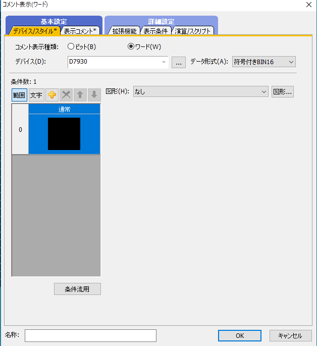 f:id:vv_6ong_3ka_cp:20171226010325p:plain