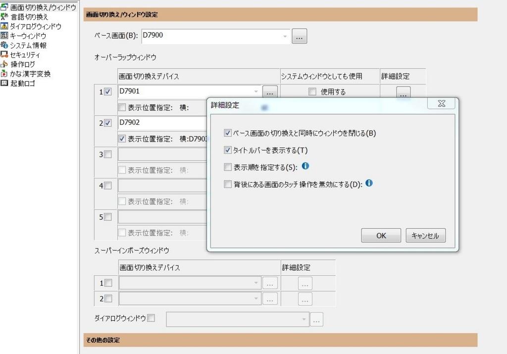 f:id:vv_6ong_3ka_cp:20180130065823j:plain