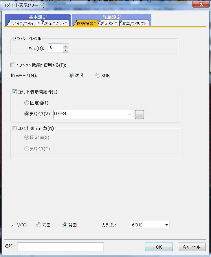 f:id:vv_6ong_3ka_cp:20180131002559j:plain