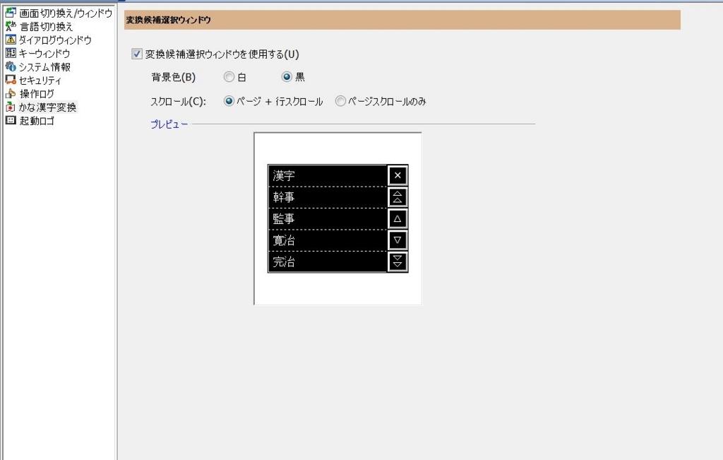 f:id:vv_6ong_3ka_cp:20180205231234j:plain