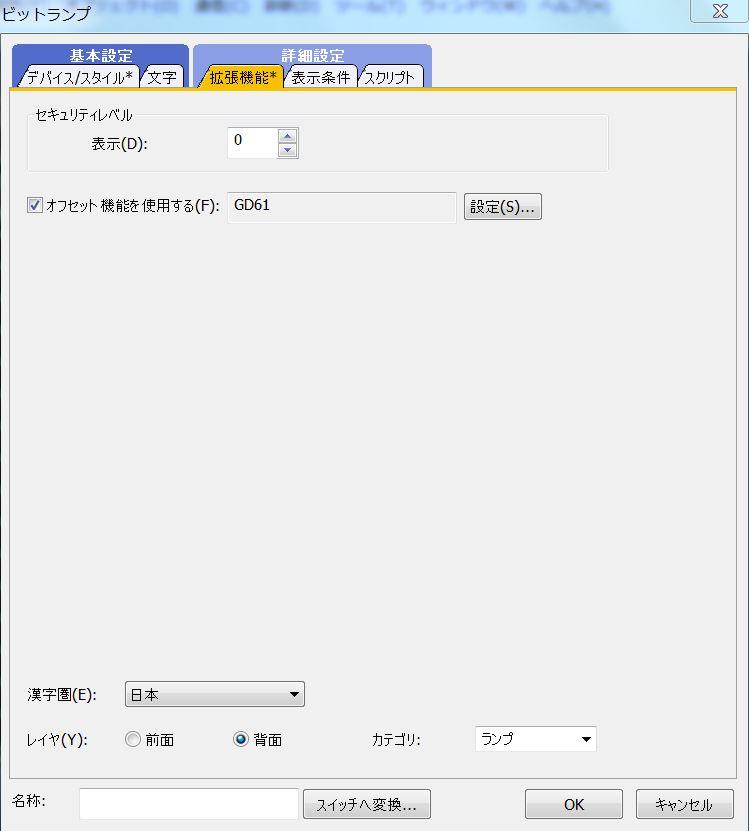 f:id:vv_6ong_3ka_cp:20180318102521j:plain