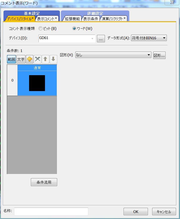 f:id:vv_6ong_3ka_cp:20180318102529j:plain