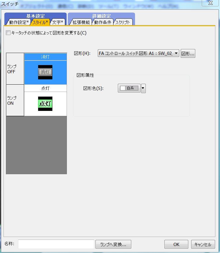 f:id:vv_6ong_3ka_cp:20180327222101j:plain