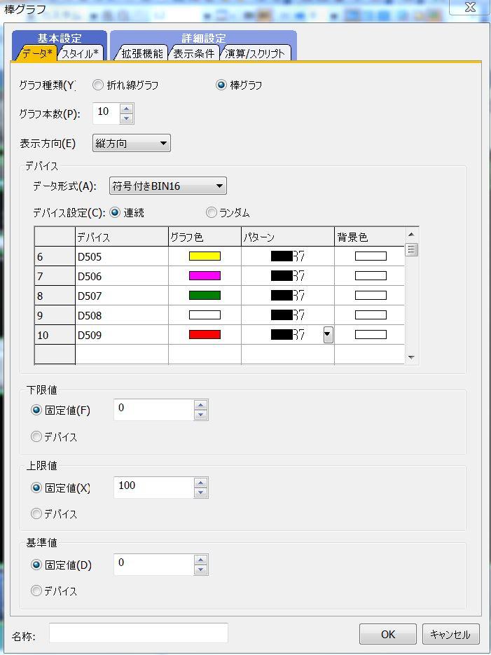 f:id:vv_6ong_3ka_cp:20180606004106j:plain