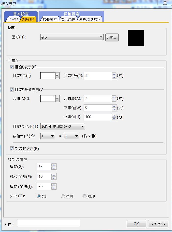 f:id:vv_6ong_3ka_cp:20180606004117j:plain
