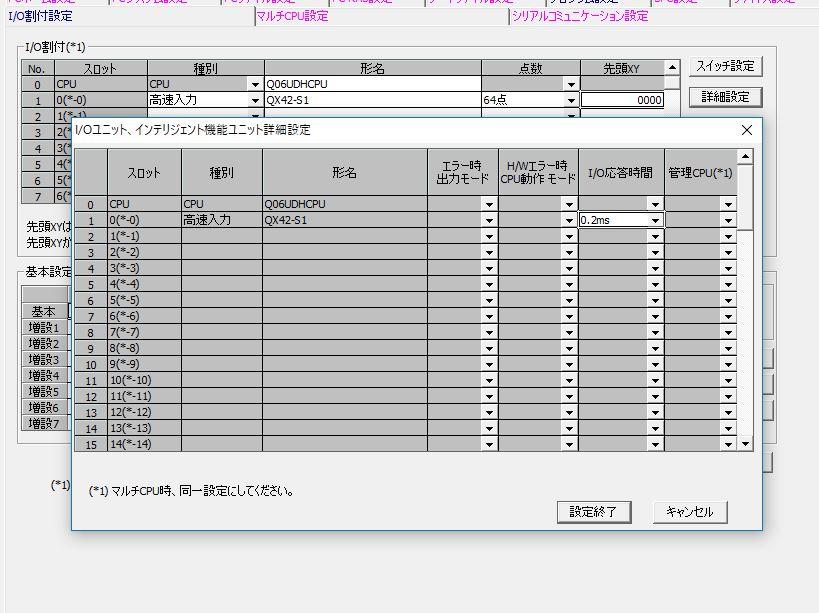 f:id:vv_6ong_3ka_cp:20180708082117j:plain