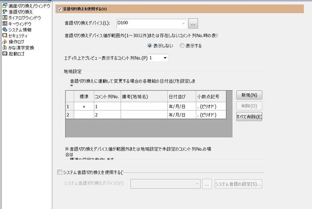 f:id:vv_6ong_3ka_cp:20181020070849j:plain