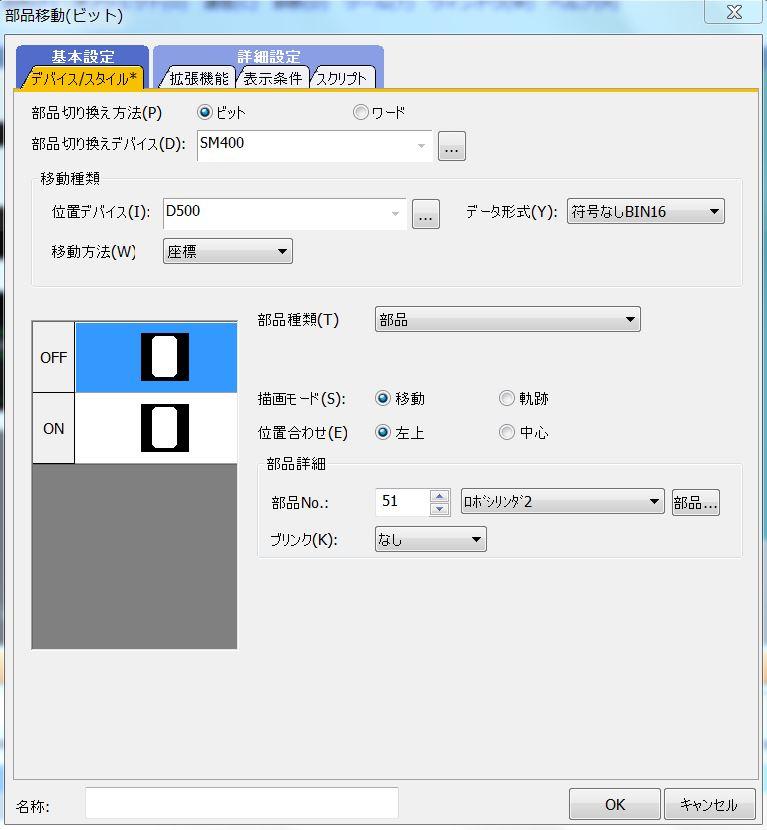 f:id:vv_6ong_3ka_cp:20181217231311j:plain