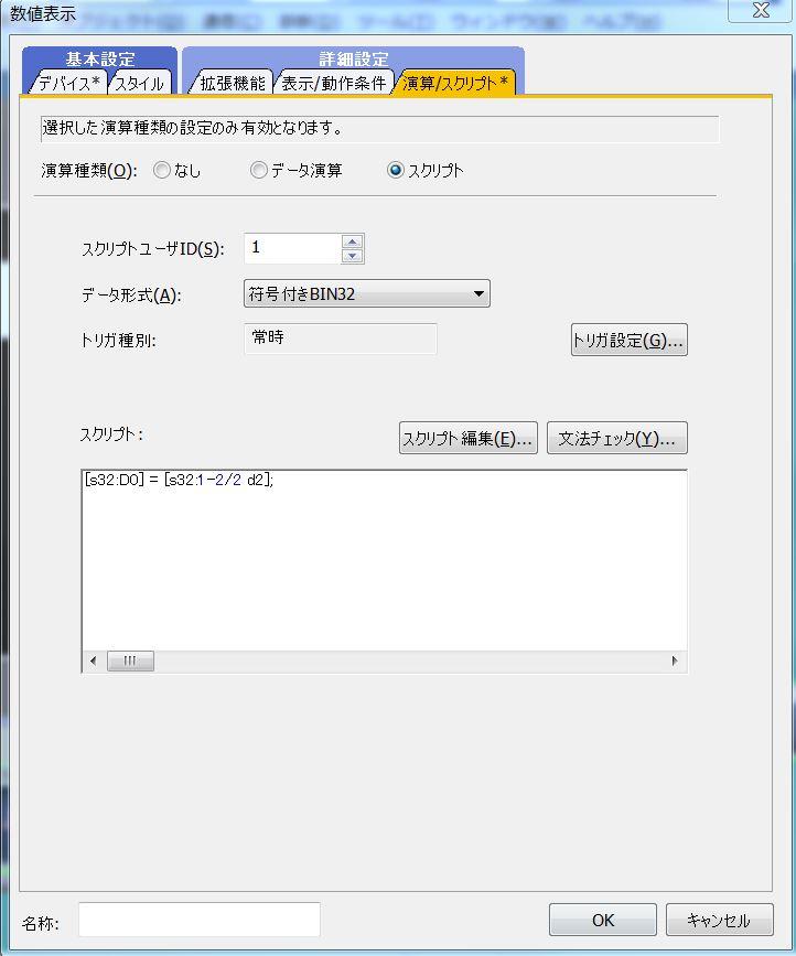 f:id:vv_6ong_3ka_cp:20190116123451j:plain