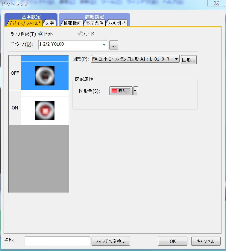 f:id:vv_6ong_3ka_cp:20190116123529j:plain