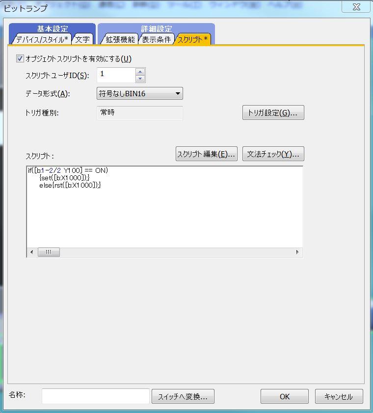f:id:vv_6ong_3ka_cp:20190116123542j:plain