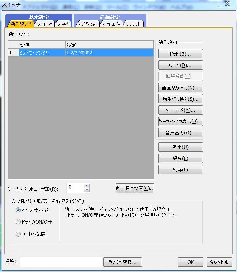 f:id:vv_6ong_3ka_cp:20190116123602j:plain
