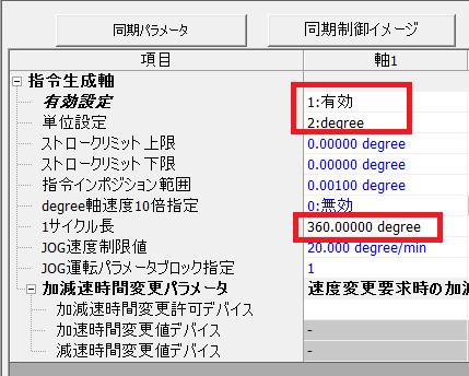 f:id:vv_6ong_3ka_cp:20190203125558p:plain