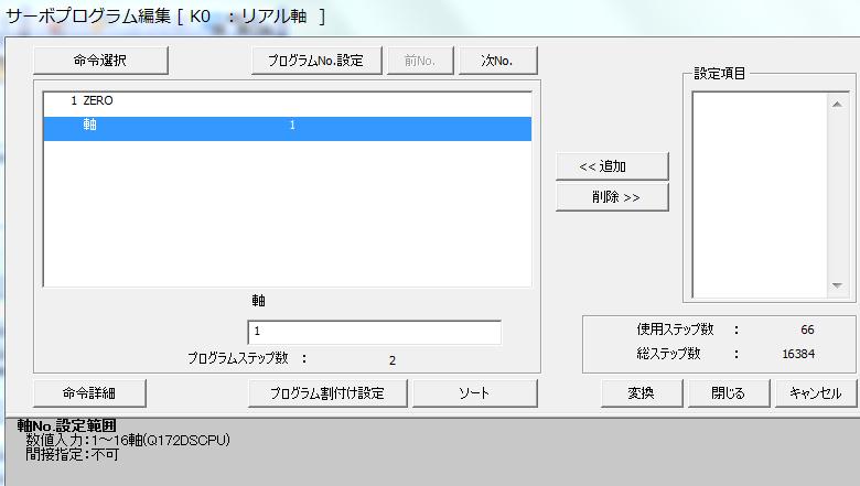 f:id:vv_6ong_3ka_cp:20190206070059p:plain