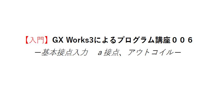 f:id:vv_6ong_3ka_cp:20190304205747p:plain