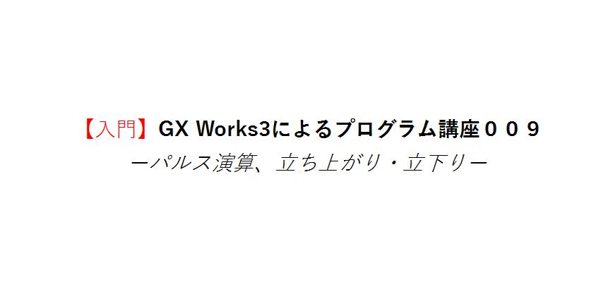 f:id:vv_6ong_3ka_cp:20190310003209p:plain