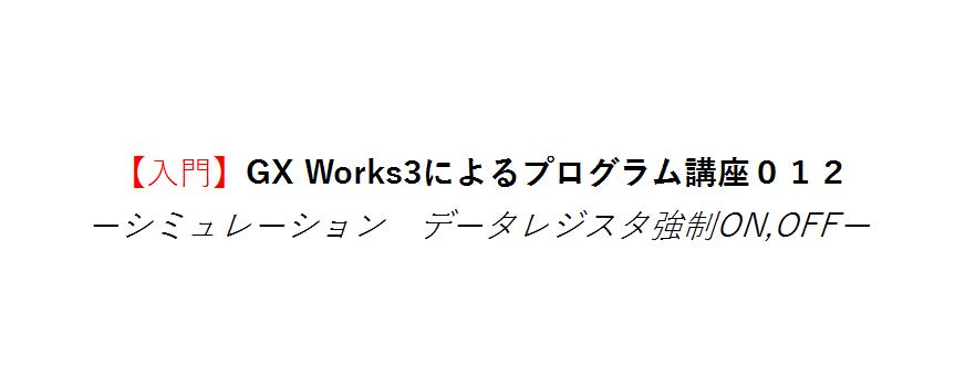 f:id:vv_6ong_3ka_cp:20190310225107p:plain