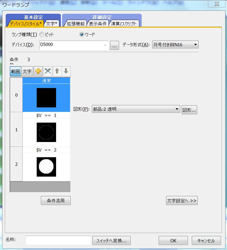 f:id:vv_6ong_3ka_cp:20190606202900p:plain