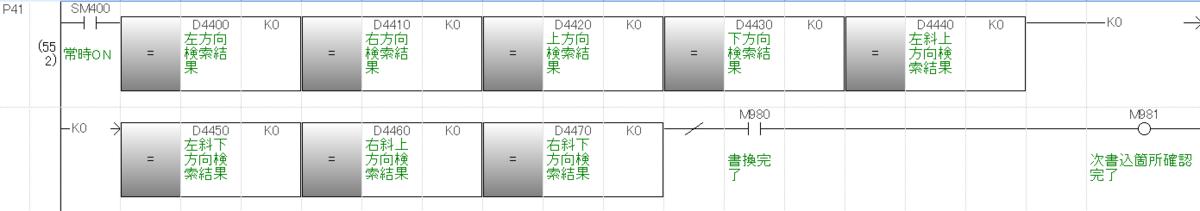 f:id:vv_6ong_3ka_cp:20190606215106p:plain
