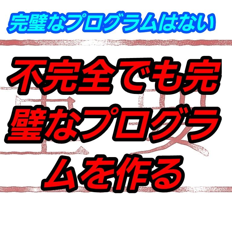 f:id:vv_6ong_3ka_cp:20190625065648j:plain