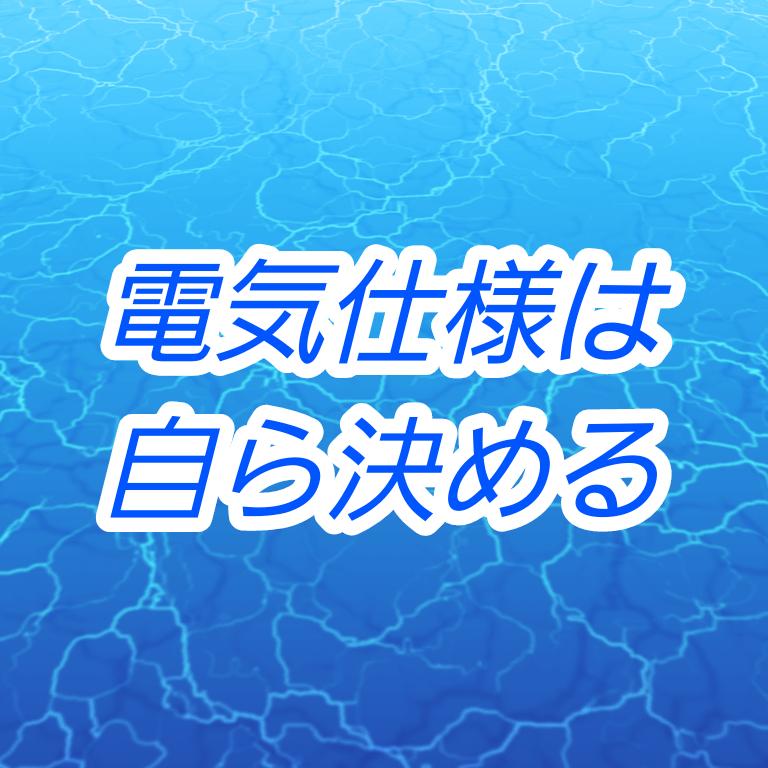 f:id:vv_6ong_3ka_cp:20190721102641p:plain