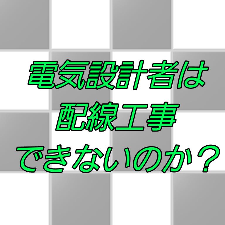 f:id:vv_6ong_3ka_cp:20190815114704p:plain
