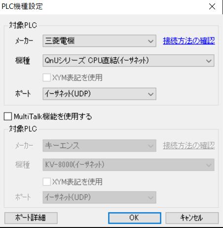 f:id:vv_6ong_3ka_cp:20190816220732p:plain