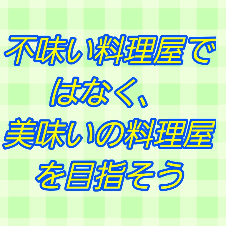 f:id:vv_6ong_3ka_cp:20190825110029p:plain