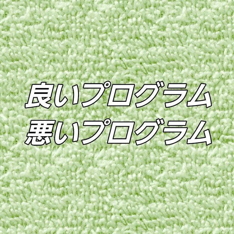 f:id:vv_6ong_3ka_cp:20190914223736p:plain